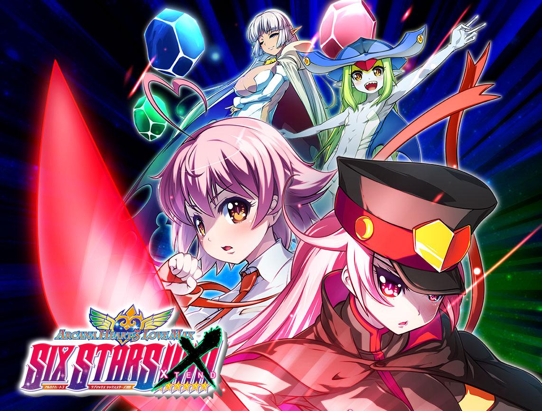 アルカナハート3 LOVEMAX SIXSTARS!!!!!! XTEND