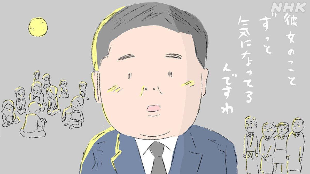 お 朝ドラ ちょ やん プラス NHK朝ドラ『おちょやん』主人公、浪花千栄子はどんな人物か
