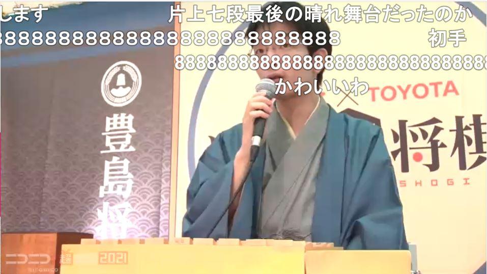ニコニコ超会議2022開催決定!さんの投稿画像