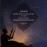 Image for the Tweet beginning: ليس من قال .. كمن