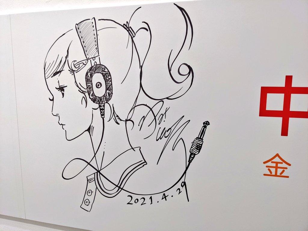 Twoucan 壁に落書き の注目ツイート イラスト マンガ