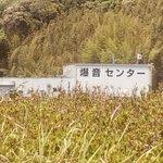 ナガノヤ新富店の「爆音センター」?!中はタレ製造部とパン工場w
