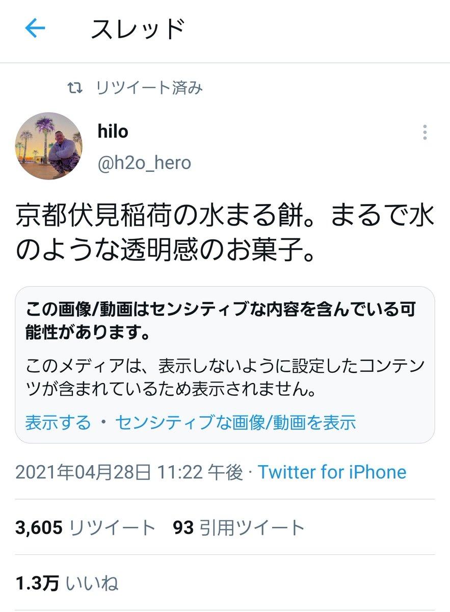 眺めているだけで楽しい!有名なお菓子を都道府県別にまとめたツイートが話題に!