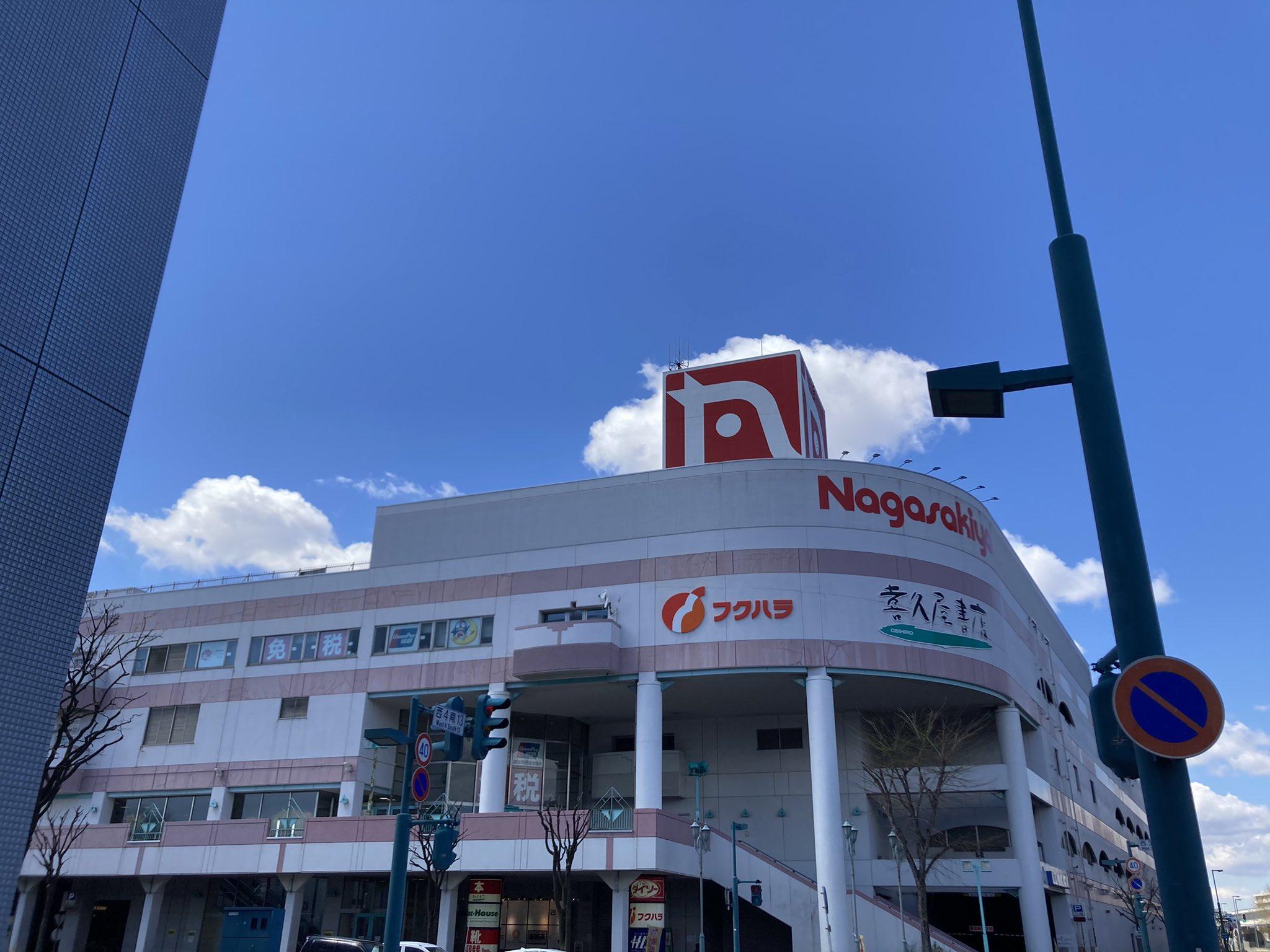 JR帯広駅より徒歩3分の長崎屋