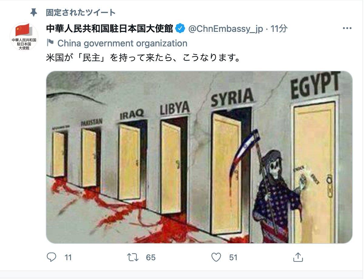 インターネット上とはいえ日本語でバチバチしてるの最高にアジア情勢の縮図って感じ