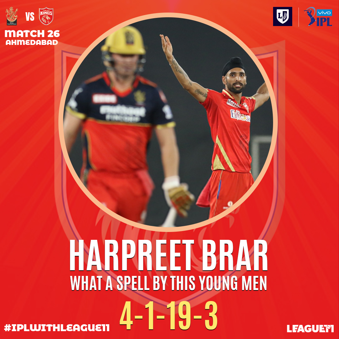 Harpreet Brar was the difference in Today's PBKS vs RCB Match
