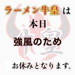 yakinikugyuouのサムネイル画像
