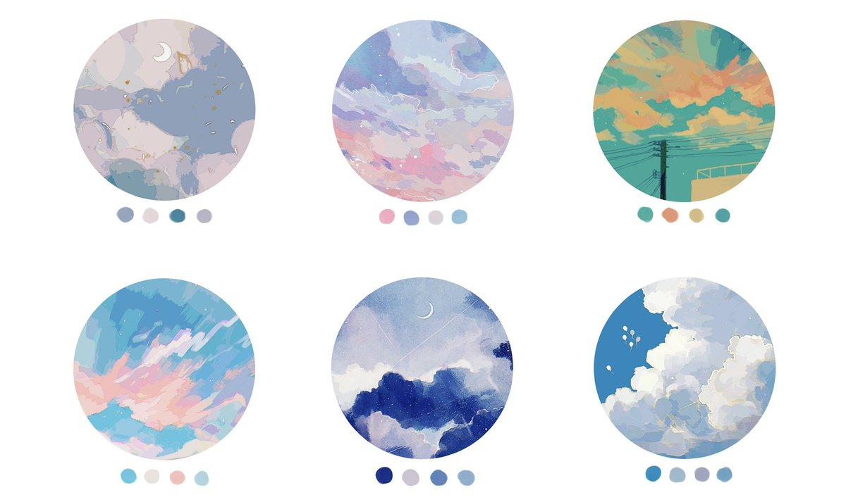 空のカラーパレット
