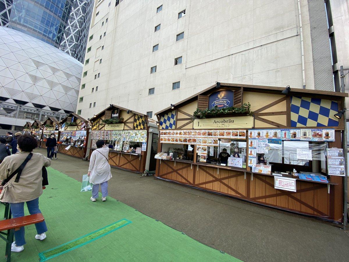 メディア取材を断っているバスクチーズケーキの名門『シクスバイ オリエンタルホテル』がテイクアウトを開始!こんがりとろとろの仕上がりが人気!