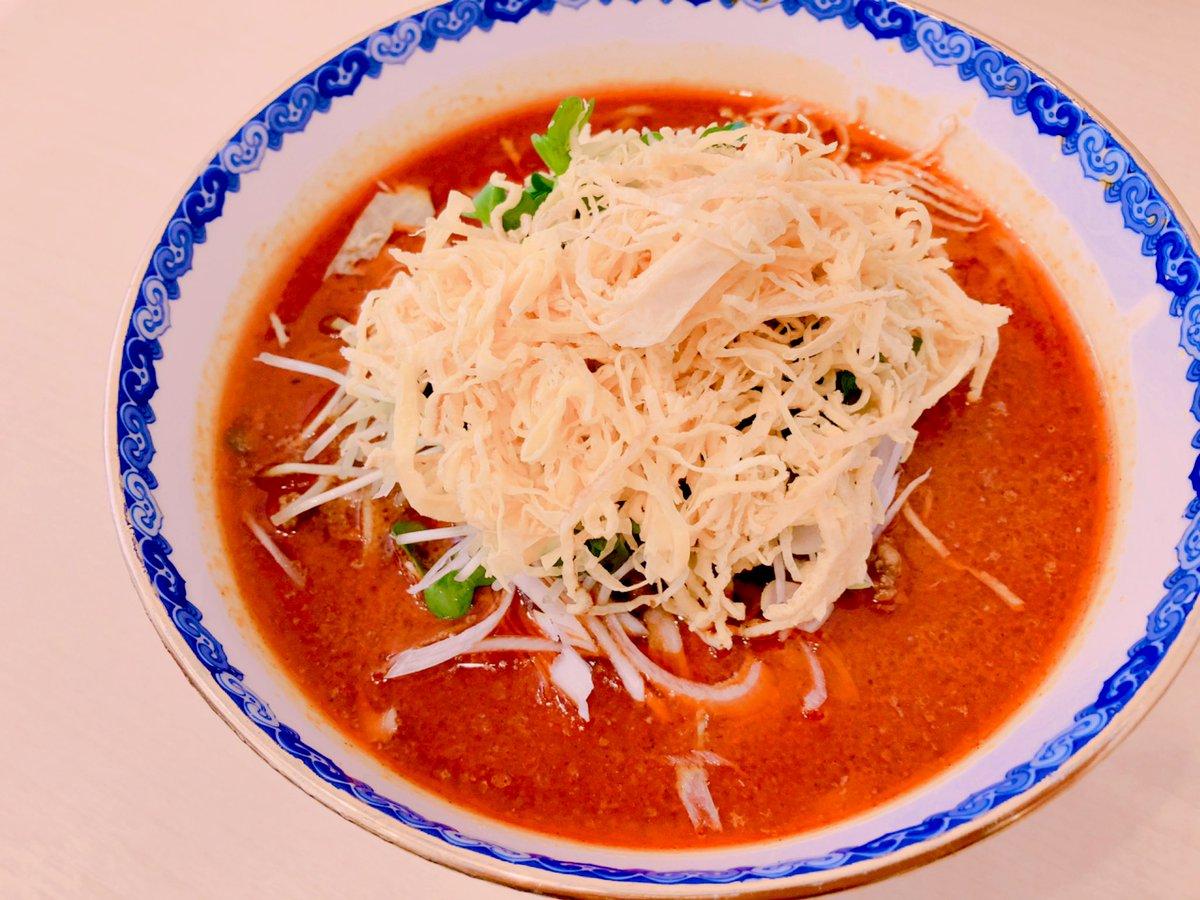 test ツイッターメディア - はるたん担々麺探索in下北沢。 今回は直也さんオススメ「美食天堂 金威」にて。 かなり理想的な胡麻の濃厚さ。スープかなり良きです!ついつい追いメシしてスープも飲みきってしまうほど! https://t.co/ZJCDiOIixO