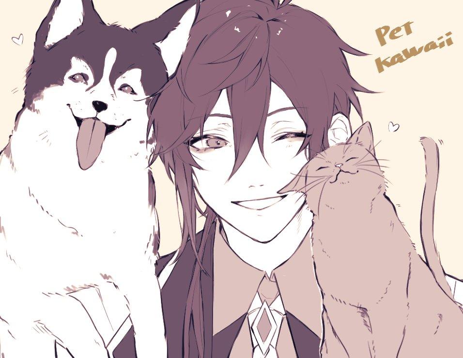 壺の犬猫と戯れる鍾離先生