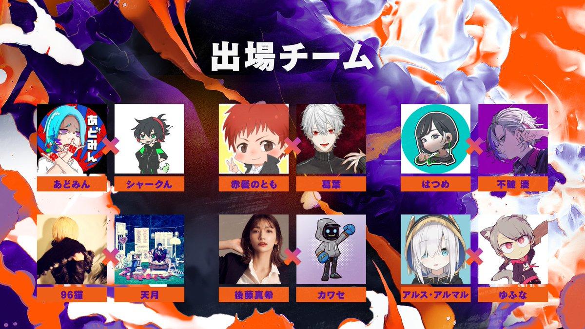 Apex Legends Legacy Launch Partyのペアはこちらになります! 5月5日20時~配信予定なのでお楽しみに!!!!!!!!!!!!!!!!!!