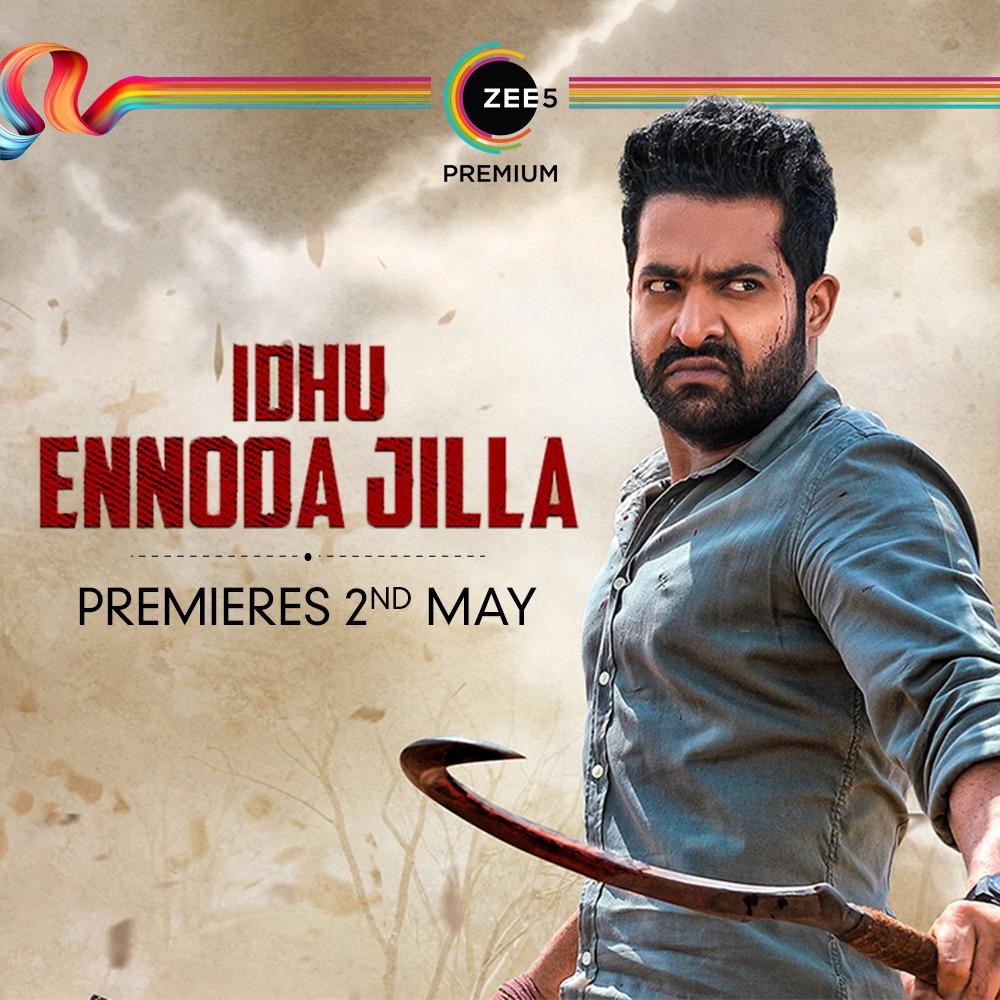 Idhu Ennoda Jilla (2021) HDRip Tamil Full Movie (Torrent)
