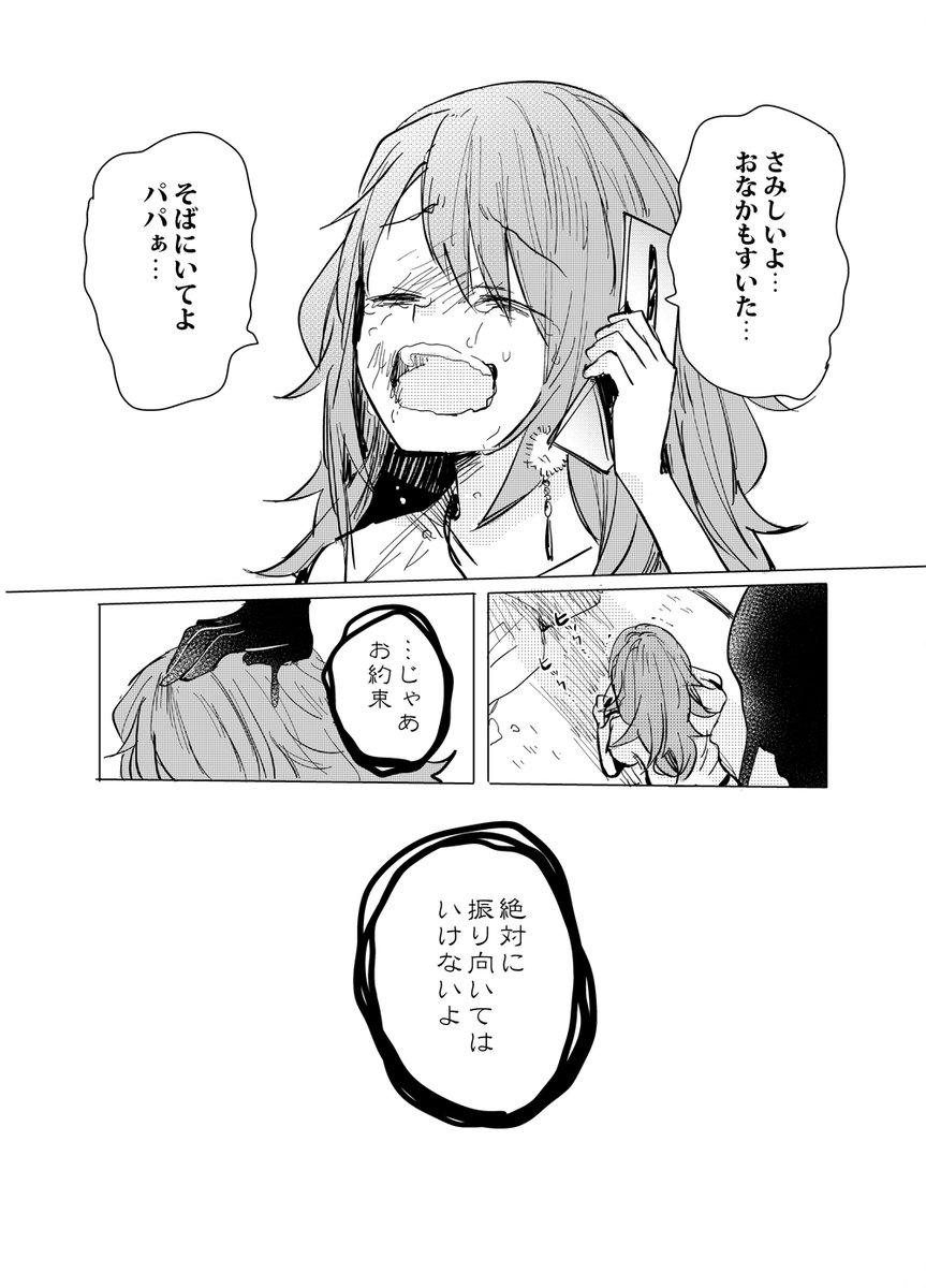 花乃軍❁乙俺リロード1巻発売中!さんの投稿画像