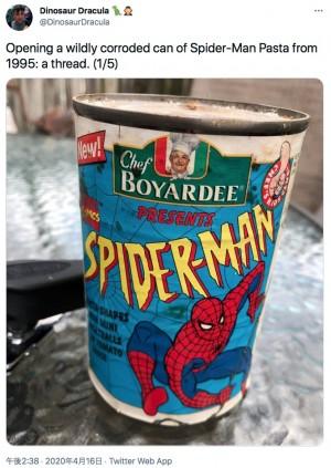 test ツイッターメディア -【好奇心】25年間未開封のスパイダーマンパスタ缶を開封、米男性が中身公開https://t.co/tph2BYCfLj土の塊のように変化しており、スパイダーマンの形をしたパスタは黒く変色。投稿者は「すまないピーター!古いパスタには大きな不安がつきまとうものです」と記した。 https://t.co/kJTLPhtJ6z