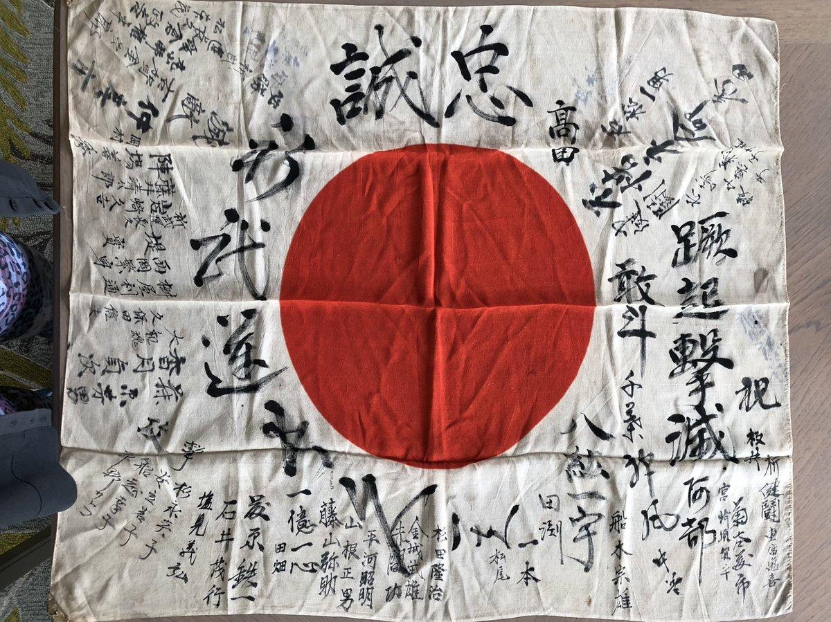 Ryoko Abbottさんの投稿画像