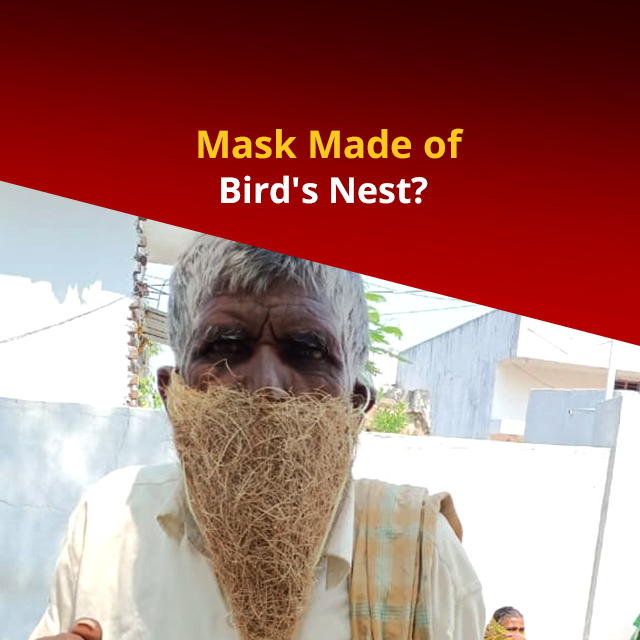 Couldn't afford a mask, Telangana shepherd walked into a government office wearing birds' nest on his face.  #NewsMo  #COVID19 #CoronavirusPandemic #Nest #FaceMask #Telangana #Viral #Vertical