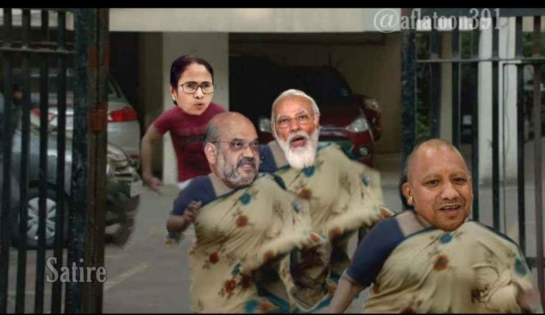 @yoursurajnaik's photo on Modi