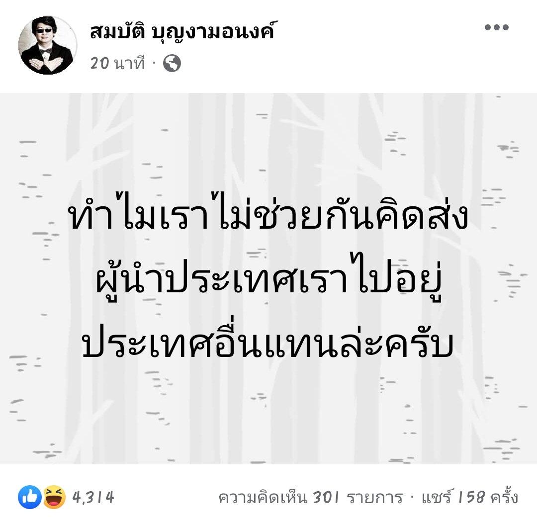 Gun-Jae-Huan on Twitter: