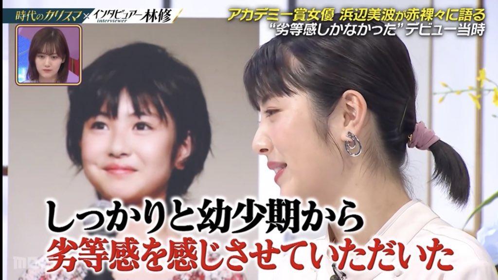 定期的に思い出したい言葉オブイヤー!浜辺美波さんがレッスンで先生に言われた言葉が胸に響く!