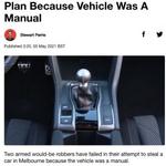 車の窃盗犯、マニュアル車だったため不発に終わるwww