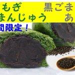 DKusakiのサムネイル画像