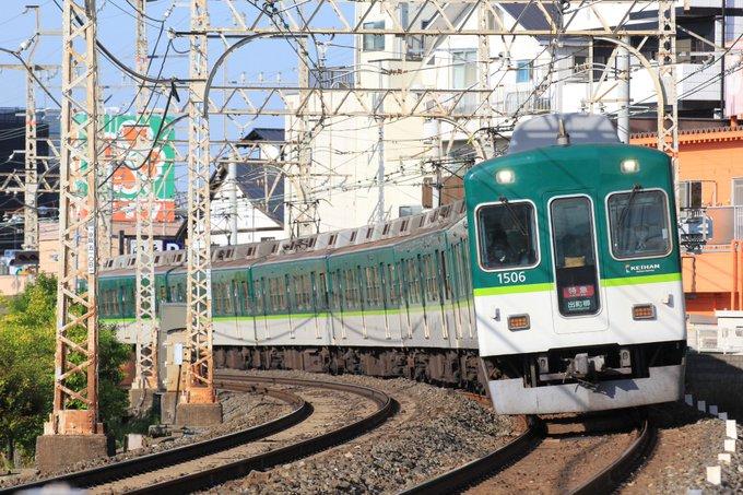 【爆音特急】珍しい京阪7連特急2600系・1000系で運転 新型コロナ減便で
