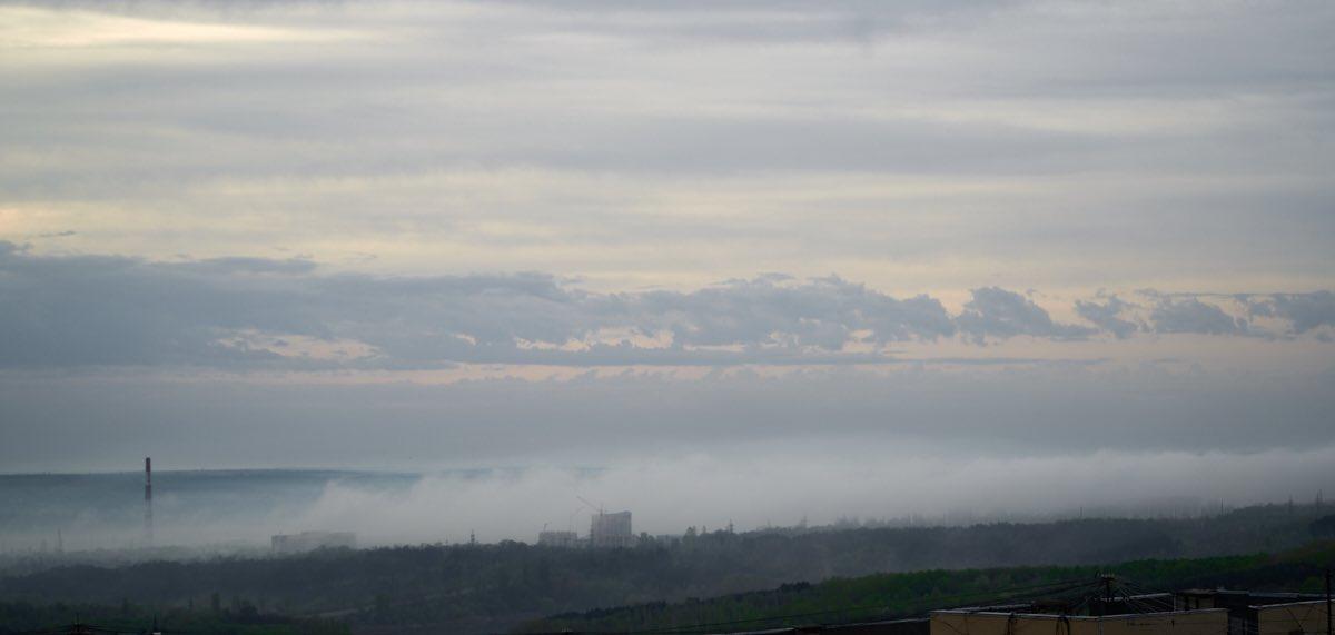 btc ceață)