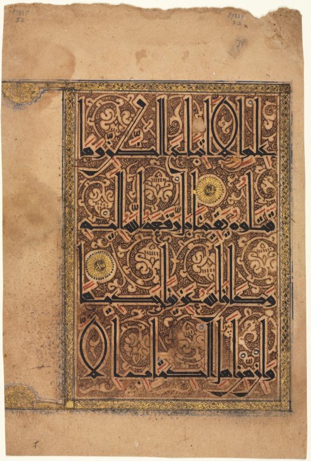 RT @cma_islamic: Leaf from a Koran, 1100s https://t.co/cQoBC5Z7ik #clevelandartmuseum #museumarchive https://t.co/ngMHDJtRTK