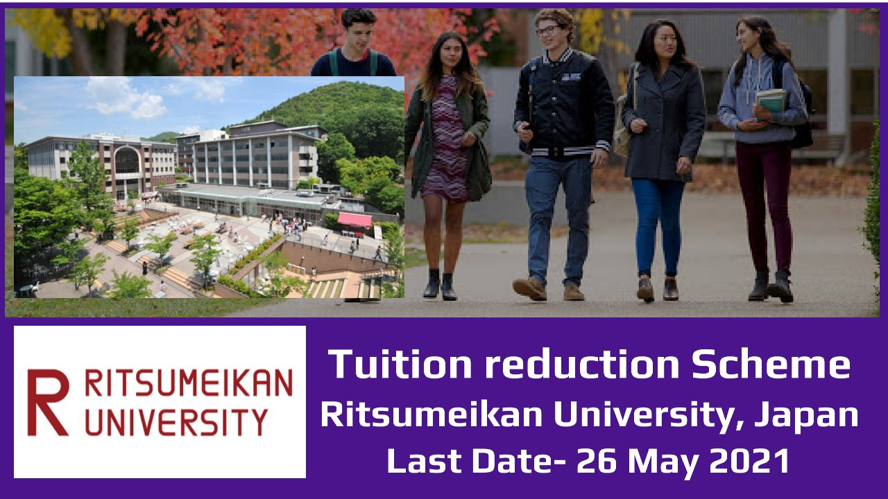 Tuition reduction Scheme by Ritsumeikan University, Japan