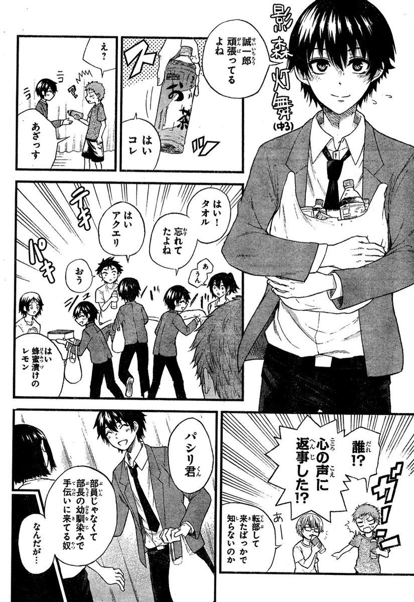 矢村いちさんの投稿画像