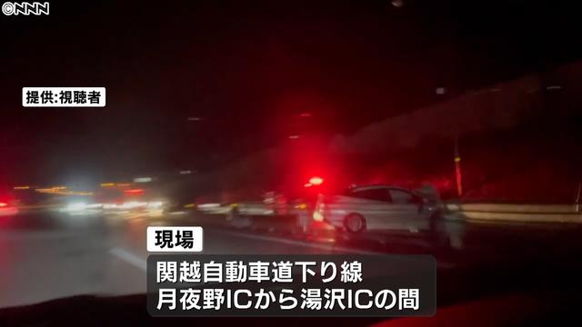 test ツイッターメディア -【2日夜】関越道で事故対応中だった警察官、別の車にはねられ死亡https://t.co/4l8bj7YQjz事故対応にあたっていた県警高速隊の男性が走ってきた普通乗用車にはねられた。病院に搬送されたが、出血性ショックにより死亡したという。 https://t.co/Yc8ZhUMy3e