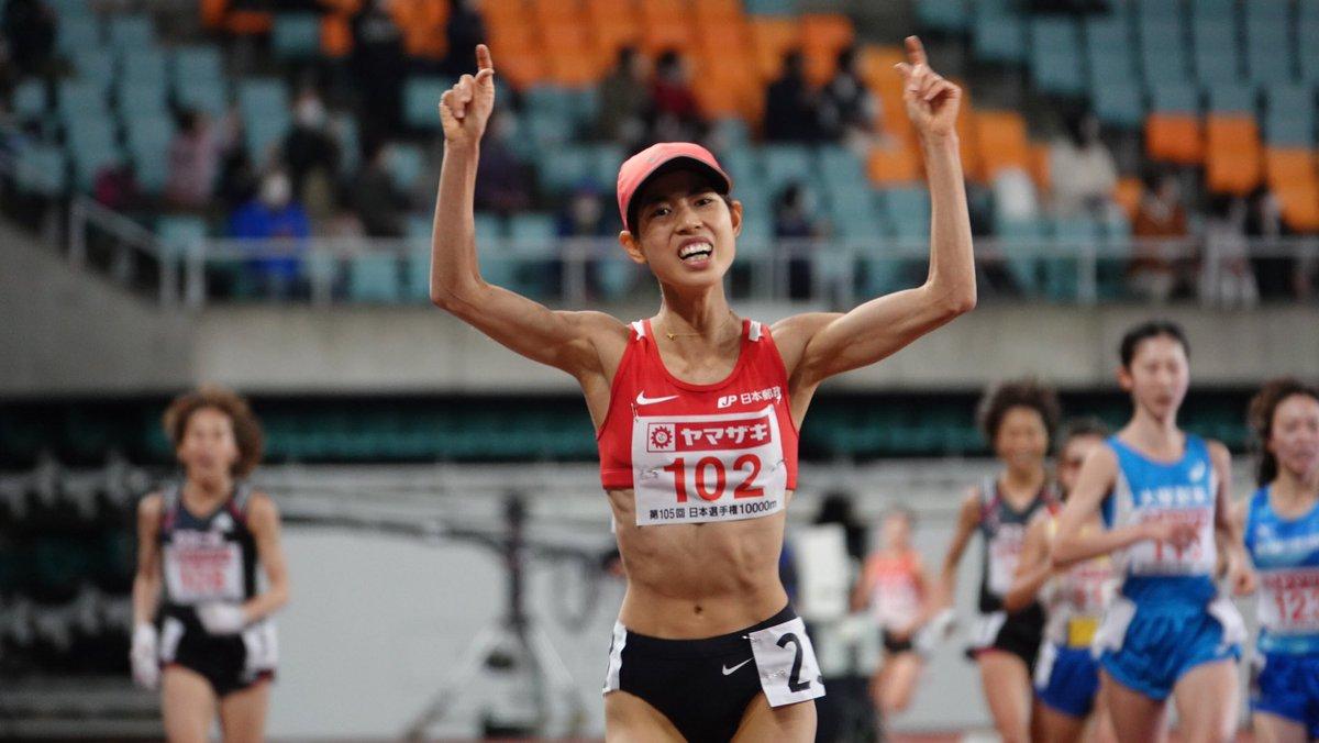 2021 結果 国際 女子 マラソン 大阪 第40回大阪国際女子マラソン2021の結果、記録
