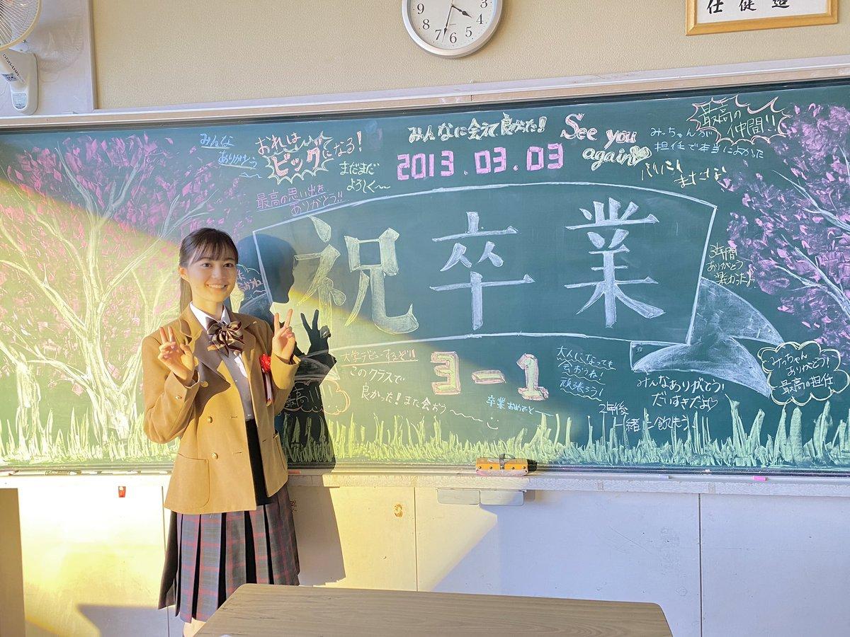 今夜21時〜フジテレビ系月9ドラマ「 #イチケイのカラス 」に #生田絵梨花 が出演します! 世界的に活躍するバレリーナ、馬場恭子を演じます ✨  ぜひ、ご覧ください️ ⚖️  #乃木坂46 #イチケイ