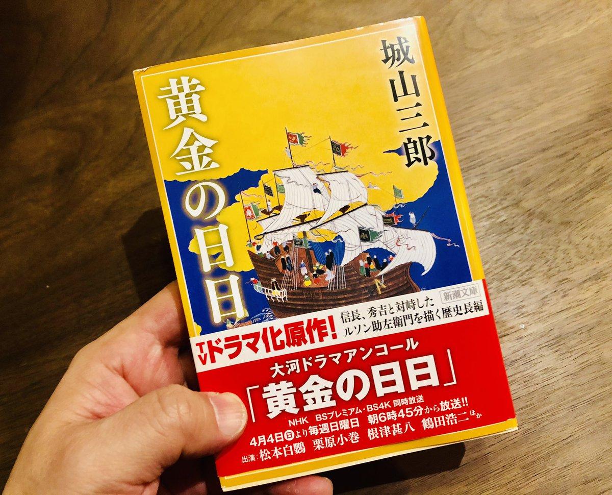 大河 ドラマ アンコール 2020