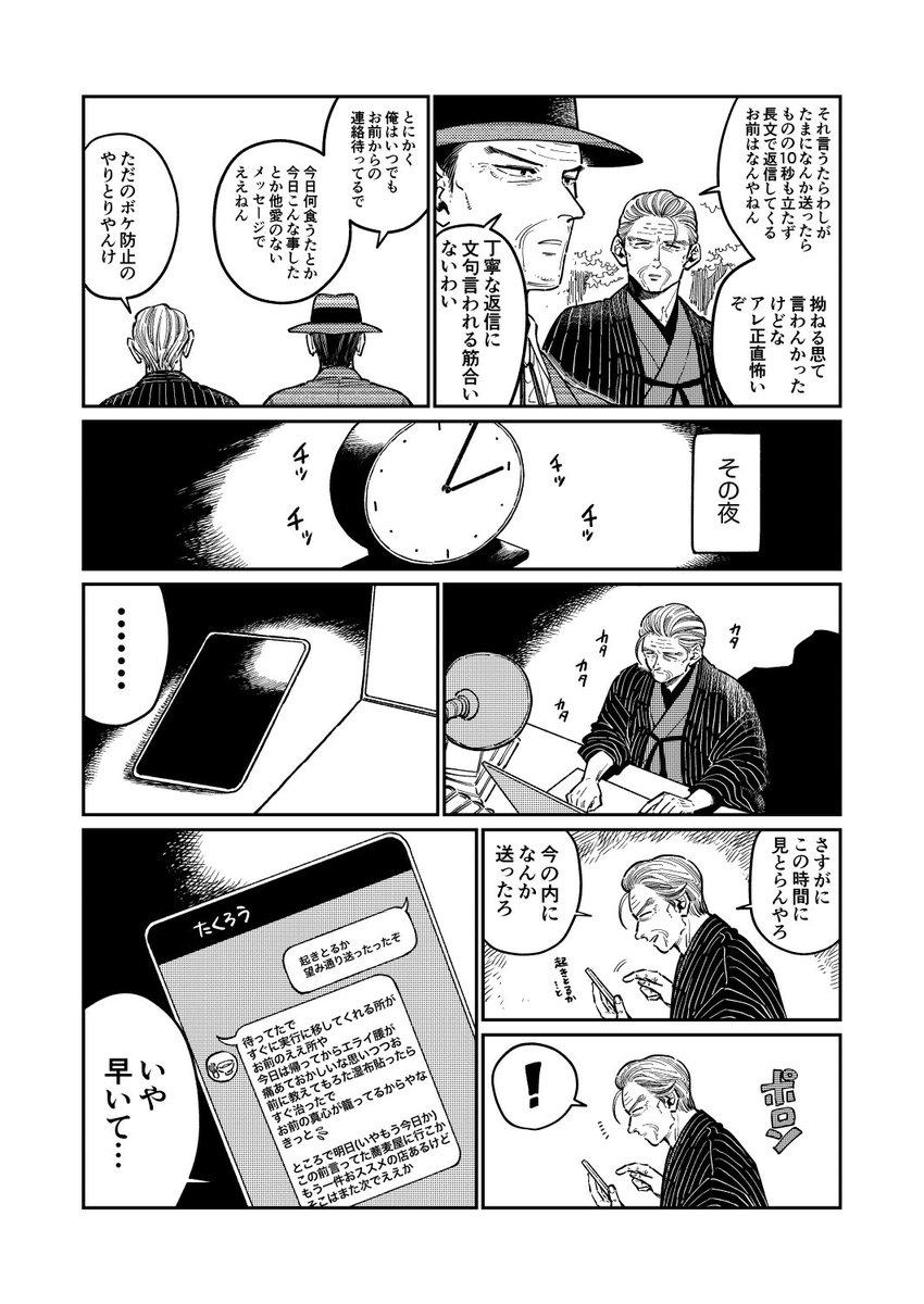 黒江S介さんの投稿画像