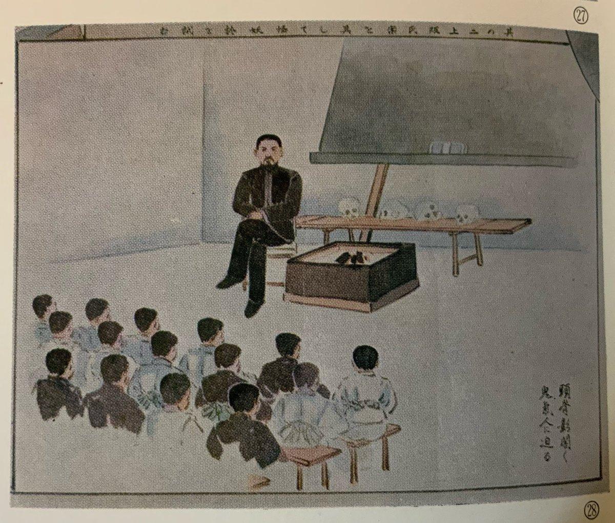 明治時代の教育は厳しい。