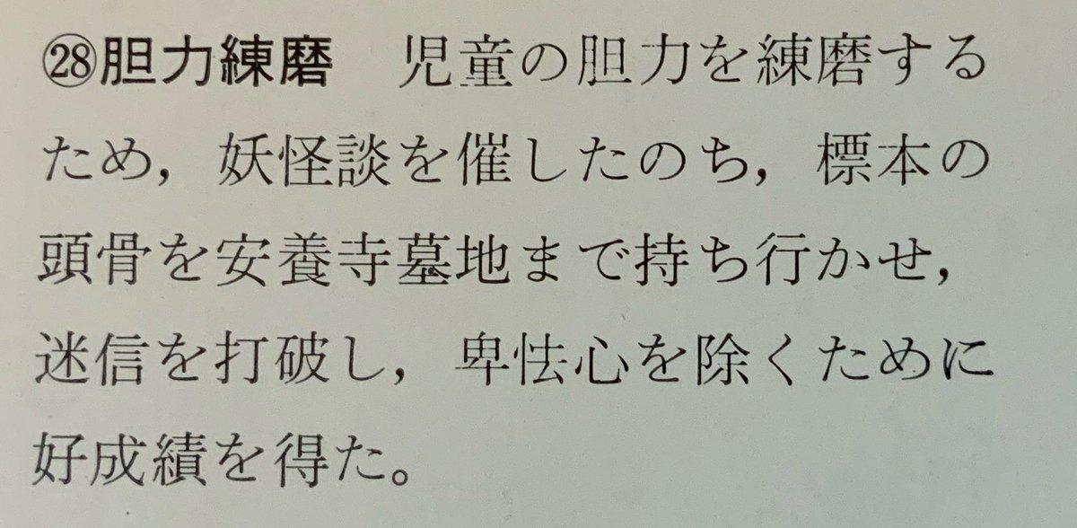 Motoi Katsumataさんの投稿画像