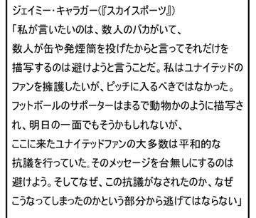 1/x 日本時間で日付が変わったので、ここでボイコットを解除します。 人種差別は絶対に許しません。ソーシャルメディアを使う1人1人は、メディアの一員として、責任を持っ...