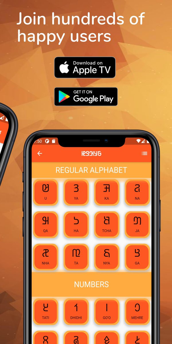 test Twitter Media - Learn the ADLAM alphabet by downloading Jangu Adlam. Available on iOS and Android. https://t.co/rp3dc2MFop