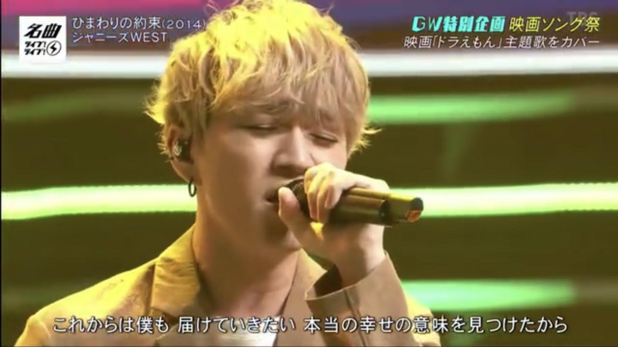 ジャニーズWEST「金髪の人」は神山智洋!歌上手いと音楽番組で絶賛!