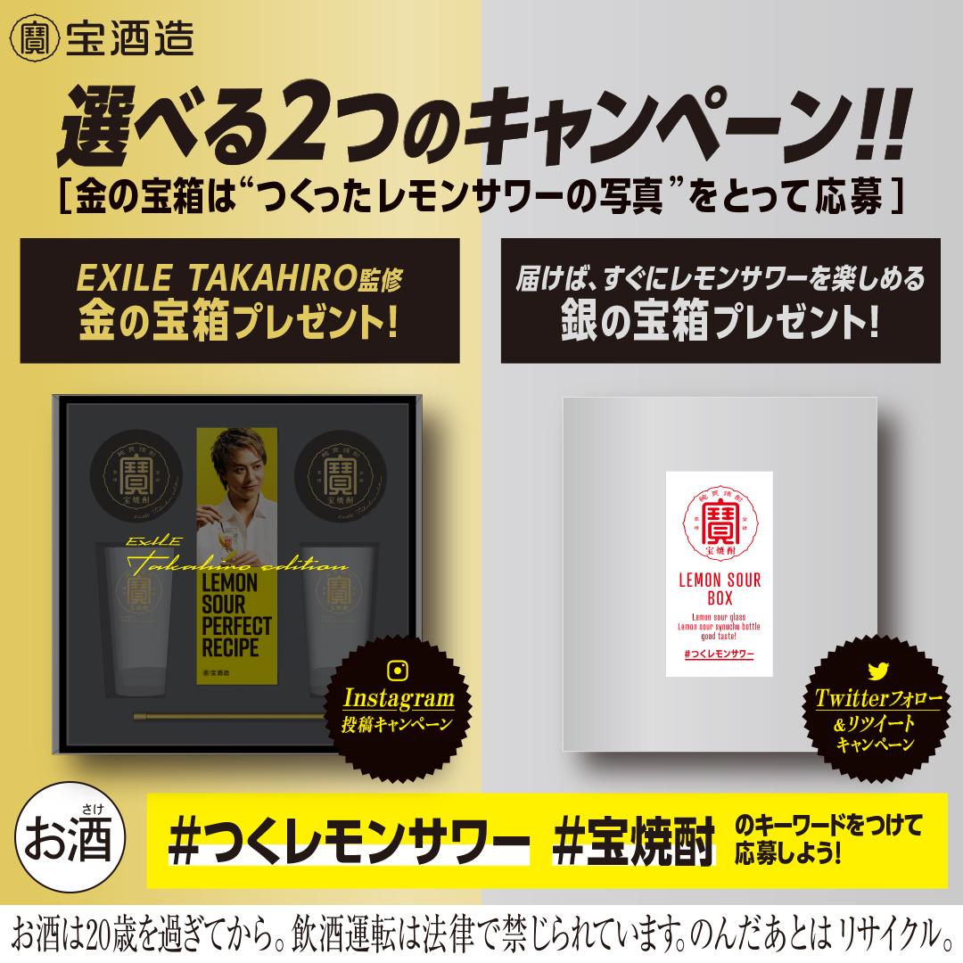「レモンサワーで日本を元気に!」プロジェクト公式さんの投稿画像