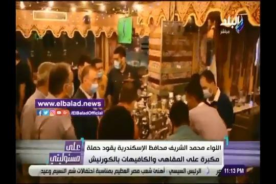 ممنوع تقديم الشيشة في المقاهي .. أحمد موسى القانون يطبق على الجميع صدى البلد البلد