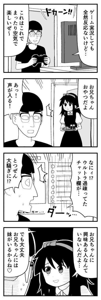 @gyutei_4koma's photo on Asuka