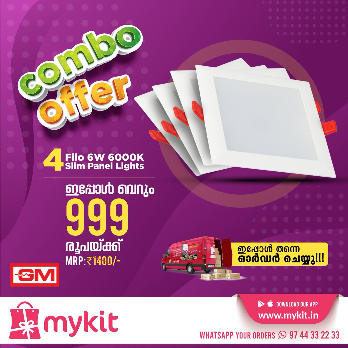 Don't miss the combo offer...  Buy now: https://t.co/N3mp68XgN7  Visit now: https://t.co/7ZkoHPi5Hy  #mykitcart #mykit #onlineshopping #brandyourhome #kannurecommerce #kannur #kerala https://t.co/tNgGYHmUW1