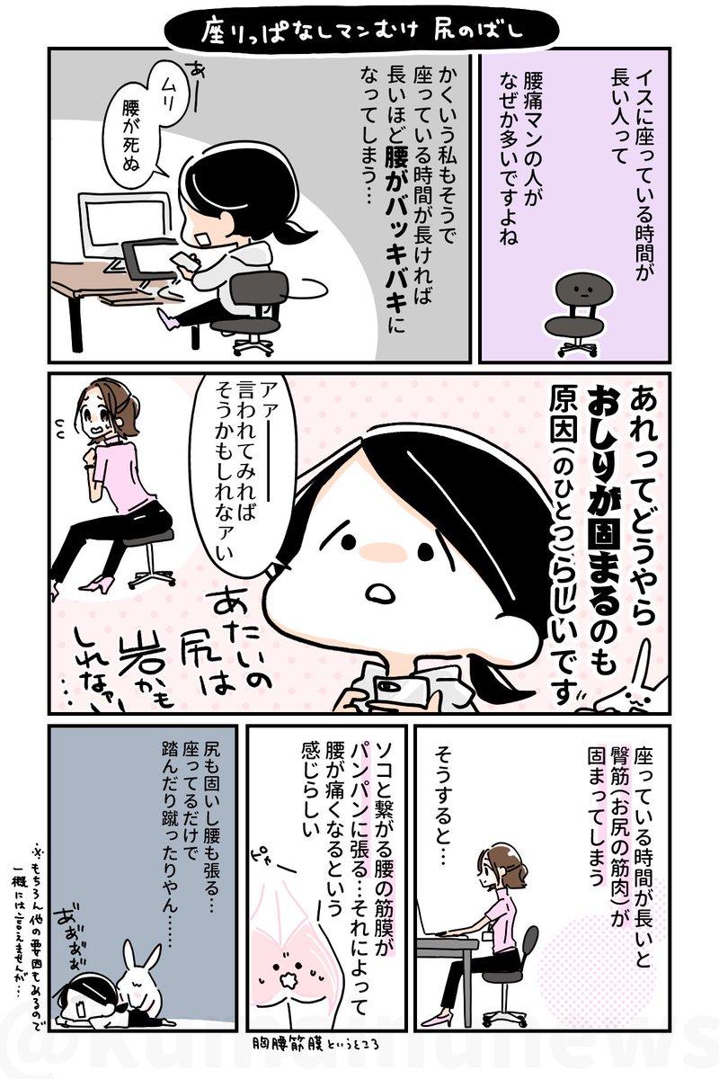 いしかわひろこ/健康イラスト&マンガ家さんの投稿画像