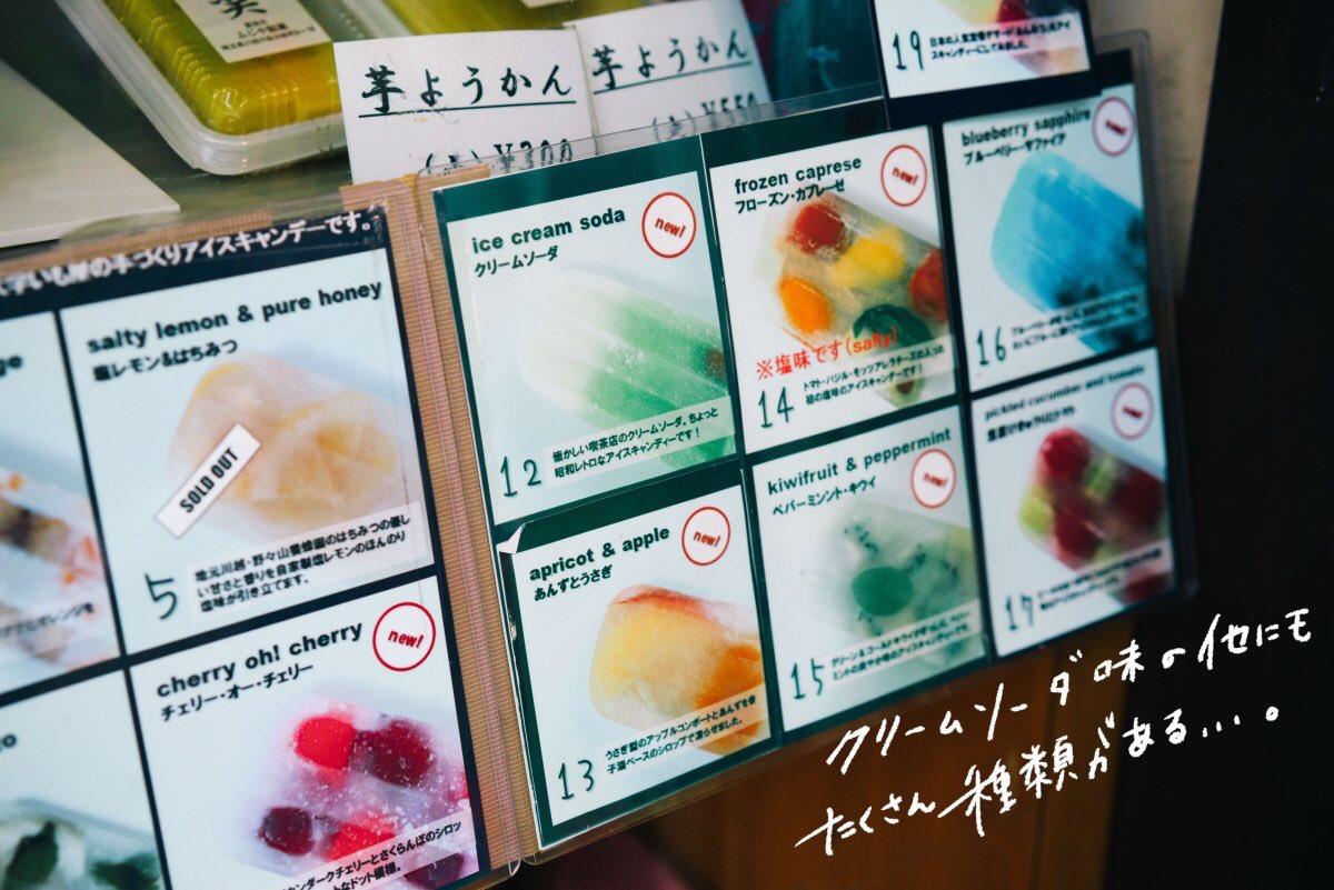 旅するtsunekawaさんの投稿画像