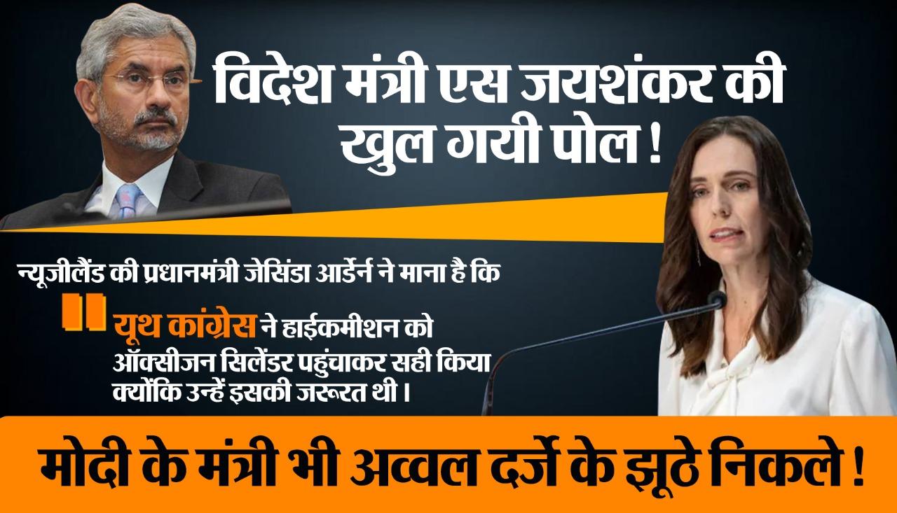 #ModisCrimeAgainstIndia Photo,#ModisCrimeAgainstIndia Twitter Trend : Most Popular Tweets