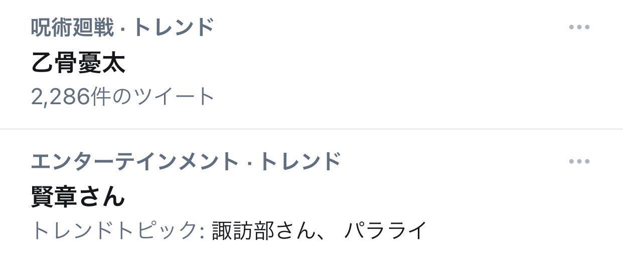 パラライ Photo,パラライ Twitter Trend : Most Popular Tweets