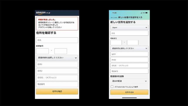 test ツイッターメディア -【注意】Amazonそっくり詐欺メール、情報入力でカード不正利用にもhttps://t.co/XOfqqAsy6R偽のメールからログインすると、利用者情報を追加登録するサイトに飛び、名前やクレジットカード番号を入力する画面に誘導される。Amazonは注意喚起をしている。 https://t.co/Uqu4walVo1